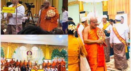 """Conferring the """"Aggamahapanditha"""" religioustitle to the Most Venerable Prof. Kotapitiye Rahula Annunayake Thero by the Government of Myanmar"""